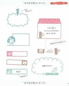 Amazon.co.jp: いますぐ彫りたい消しゴムはんこ (レディブティックシリーズno.3349): 本