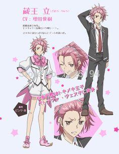 Ryuu Zaou | Cute High Earth Defense Club LOVE!