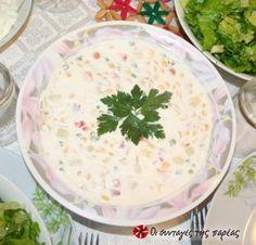 Σπιτική ρώσικη σαλάτα