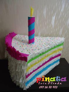 Піньята тортик. pinata