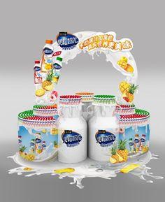 This Yogurt Retail Display Draws Inspiration from Milk Ingredients #marketing #roadshows Pos Display, Display Design, Booth Design, Store Design, Pos Design, Retail Design, Stop Rayon, Cardboard Display, Point Of Purchase