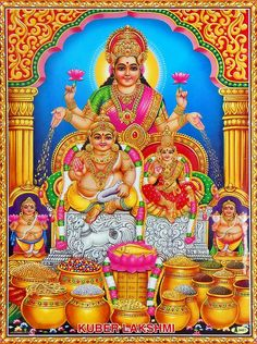 Lord Kubera is the god of wealth and is worshipped akin to Goddess Lakshmi, who is also the deity of affluence. Lord Kubera also guards the uthar dasha, the north direction Diwali Pooja, Lord Murugan Wallpapers, Hanuman Wallpaper, Maa Wallpaper, Brown Wallpaper, Colorful Wallpaper, Wallpaper Backgrounds, Shri Yantra, Lakshmi Images
