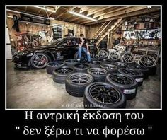 Color Psychology, Greek Quotes, Greece, Lol, Humor, Funny, Theory, Racing, Memes