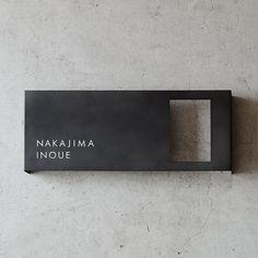【Haco】インターフォンカバー二世帯表札 400×150 (ステンレス - 黒皮風塗装) Door Signage, Hotel Signage, Wayfinding Signage, Signage Design, Office Name Plate, Modern Office Design, Showroom Design, Office Signs, Entrance Design