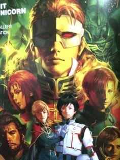 Gundam Unicorn IRL