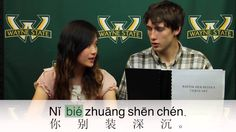 """Learn a Chinese Phrase: """"Pretend Deep and Heavy"""""""