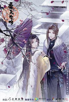 Đế Vương Công Lược · Hoàng Đế, Anime, Nhà Hát, Facebook, Manhwa