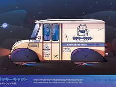 Future 52 - Lucky Cat Milky Way Milk Truck designed by Nick Slater. Connect with them on Dribbble; Illustration Techniques, Kitty Games, Truck Design, Milky Way, Logo Design, Trucks, Cats, Future, Delivery