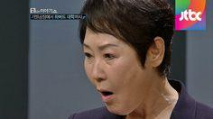 #8/17 힘있는 이야기쇼 4회(서진규, 진조크루)
