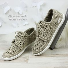 Rubber Sole for boots or tenis and sandals to crochet / suelas para botas o tenis y sandalias para tejer Crochet Boot Socks, Crochet Boots Pattern, Shoe Pattern, Crochet Slippers, Knit Shoes, Crochet Shoes, Summer Boots, Spring Shoes, Crochet Ripple