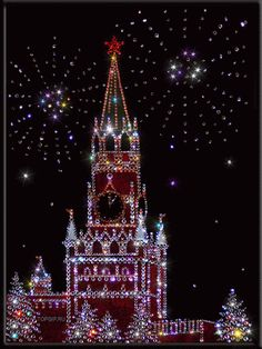 ♡Christmas in Moscow♡ (GIF)