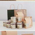 花瓣 Packaging Dielines, Wicker Baskets, Jar, Home Decor, Decoration Home, Room Decor, Home Interior Design, Jars, Glass