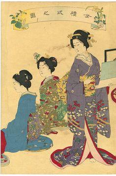 吟光「女礼式之図」 Image 2 of 3