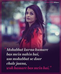 Best representation descriptions: Bollywood Song Lyrics Quotes Related searches: Punjabi Funny Jokes,Punjabi Funny Poetry,Punjabi Shayari L. Shyari Quotes, Love Song Quotes, Mixed Feelings Quotes, Song Lyric Quotes, Cute Quotes, Movie Quotes, Words Quotes, Song Lyrics, Qoutes