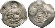 Ancient Coins - Hephthalites. Late 5th century A.D. AR drachm. Imitating Peroz…