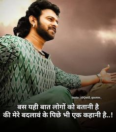 Motivational Thoughts In Hindi, Positive Quotes For Work, Hard Work Quotes, Hindi Quotes On Life, Desi Quotes, Marathi Quotes, Inspirational Quotes, Ambition Quotes, Attitude Quotes