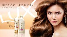 Nina Dobrev for Lux Japan