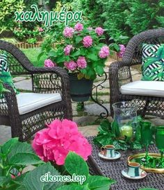 Good Morning Flowers, Good Morning Good Night, Outdoor Furniture Sets, Outdoor Decor, Greek Language, Home Decor, Relax, Messages, Lawn And Garden