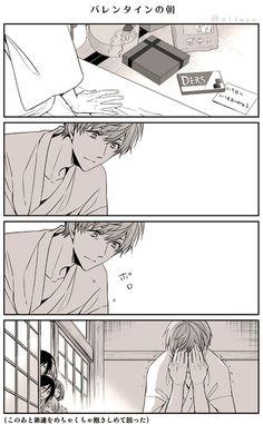 Ichigo-nii is beyond adorable.