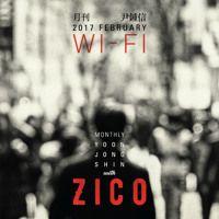 Yoon Jong Shin - Wi-Fi (With ZICO) by K2N ♥ K-Pop 40th on SoundCloud