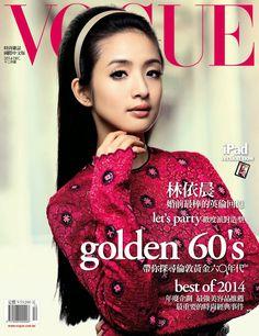 Vogue Taiwán Diciembre 2014: Ariel Lin en Louis Vuitton