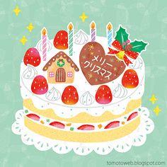 tomoto: Christmas Cake