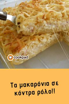 Cookbook Recipes, Cooking Recipes, Baked Pasta Dishes, Pasta Bake, Macaroni And Cheese, Food And Drink, Baking, Ethnic Recipes, Barbie