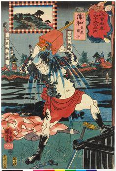 Utagawa Kuniyoshi: No. 4 Urawa 浦和 / Kisokaido rokujoku tsugi no uchi 木曾街道六十九次之内 (Sixty-Nine Post Stations of the Kisokaido) - British Museum
