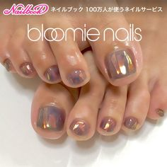 #bloomie_nails chrome nails