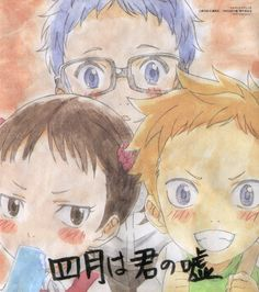 Your lie in April | Emi, Kousei, and Takeshi