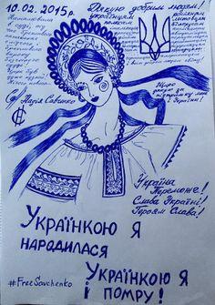 Painted by Nadiya Savchenko #FreeSavchenko