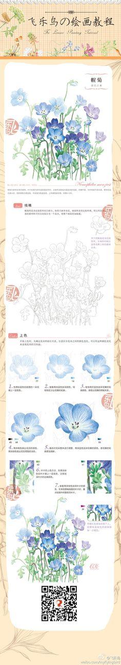 Duitang.com - 飞乐鸟的照片 - 微相册