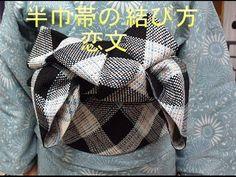 半幅レボリューション『三つ葉文庫結び』 - YouTube Yukata Kimono, Kimono Fabric, Kimono Dress, Japan Fashion, Fashion Art, Modern Kimono, Japanese Modern, Japanese Outfits, Japanese Kimono