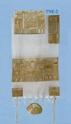 """Completely Embroidered Tallit Set - Jerusalem in Gold by ZionJudaica. $246.75. This design features many beautiful Jerusalem scenes. The Neckband, Stripes & Corners as well as the Tallit Bag & Kippah are completely hand-embroidered. The design is formed by chain-stitching on raw cotton using silk threads, all hand made by Yair Emanuel Artists. Measures: 18"""" x 77""""."""