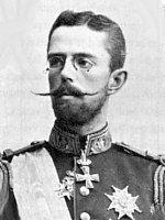 Gustav V Bernadotte. Kung i Sverige 1907 - 1950.Kallad  V- Gustav. Gift med Victoria (av Baden)