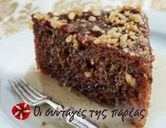 Explore this huge selection of delicious recipes that includes. easy desserts, delicious vegan and vegetarian dinner ideas, gorgeous pastas, easy bakes, and gluten-free recipes. Greek Sweets, Greek Desserts, Greek Recipes, Wine Recipes, Cooking Recipes, Vegan Recipes, Vegan Sweets, Vegan Desserts, Easy Desserts