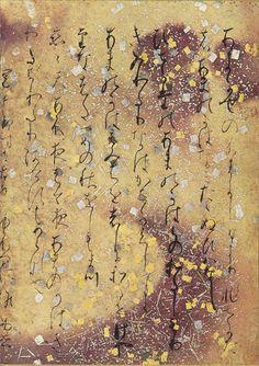 SALE 色紙 〈国宝 古今和歌集(元永本)〉 通常価格1800円を50%OFF