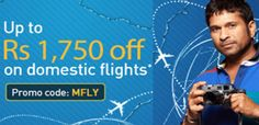 Get Up To Rs.1750 Off On Domestic Flights