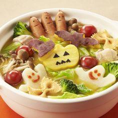 材料を型で抜いて、顔をつけて。お子様と楽しみながらデコレーション鍋づくりはいかがですか?崩れてしまうものもあるので、撮影は加熱前に☆ - 121件のもぐもぐ - やさいオバケのハロウィンパーティー鍋 by カゴメトマトケチャップ Happy Halloween, Halloween Party, Halloween Stuff, Cute Food, Acai Bowl, Keto, Chicken, Breakfast, Food Ideas