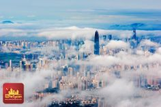 Shenzhen in the clouds after the storm!