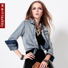 The brand sale 】 meters made 2012 cotton jeans shirt female long sleeve Europe and America's female cowboy shirt tide