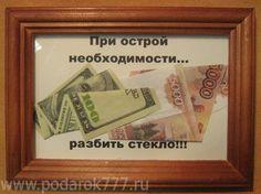 оригинальные идеи на день рождения | ВКонтакте