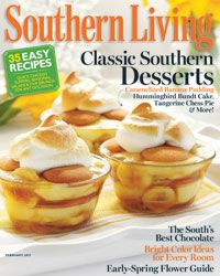February 2012 | Classic Southern Desserts