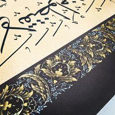 #workinprogress 🎨 #illumination #tezhip #artwork #mywork #abudhabi #uae