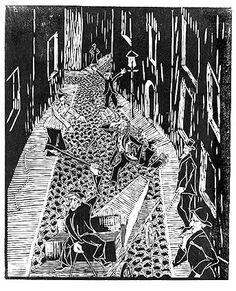 NOT DETECTED - M.C. Escher  1920