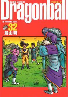 """""""Dragonball Kanzenban, Vol. 32"""""""