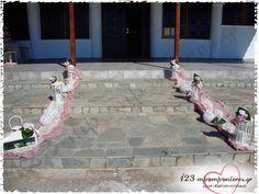 ΣΤΟΛΙΣΜΟΣ ΓΑΜΟΥ ΚΑΙ ΒΑΠΤΙΣΗΣ ΜΑΖΙ ΣΕ ΣΑΠΙΟ ΜΗΛΟ - ΑΚΤΗ ΔΙΟΝΥΣΙΟΥ - ΚΩΔ:MET-950 Patio, Outdoor Decor, Terrace