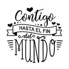 I think I'm in love with this design from the Silhouette Design Store! Frases Love, Foto Transfer, Mr Wonderful, Love Phrases, Mothers Day Quotes, Love You, My Love, Spanish Quotes, Love Messages