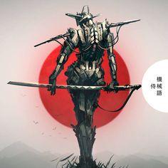 Samurai cover art