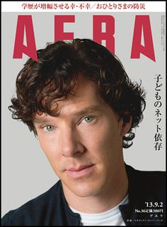 AERA magazine, with Benedict Cumberbatch on the cover, is coming out on 8/26/2013.